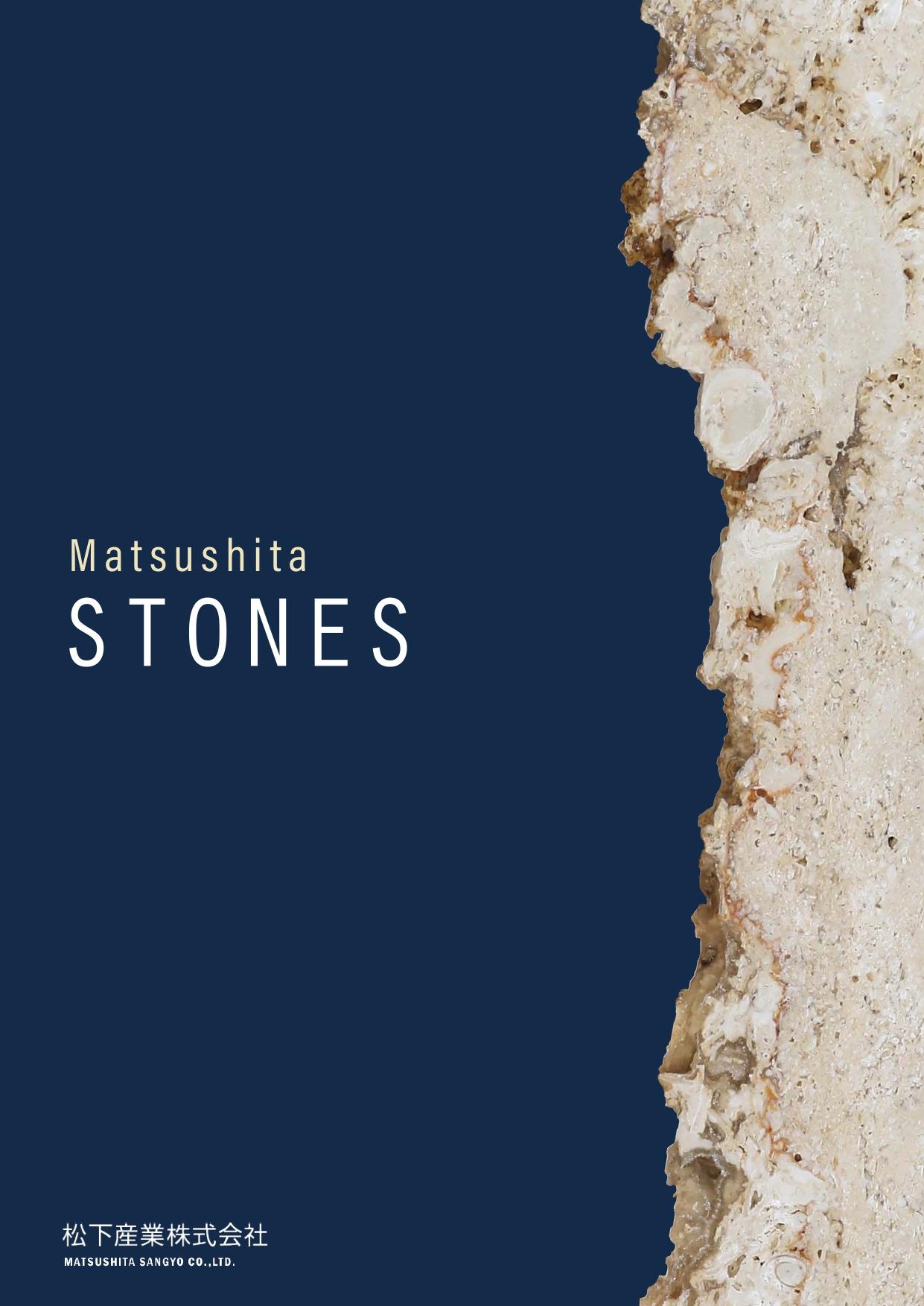 Matsushita STONES